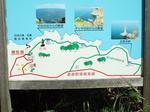 島武意海岸、出岬灯台、女郎子岩(シララの化身)