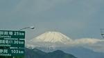 東名道中井当たりの富士