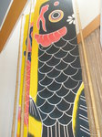 渡辺庄吉作の鯉幟