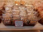 胡桃入り黒餡のサンド菓子