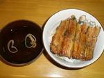 横浜野田岩の鰻