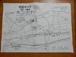 松川村そばマップ