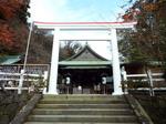 大東の宮(鎌倉宮)