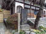 青雲寺 滝沢馬琴筆塚の碑