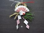 稲穂の正月飾り