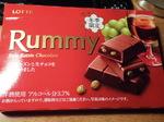 ラムレーズンチョコレート・ラミー