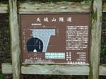 旧天城トンネル解説版