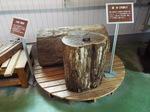 樽材の展示