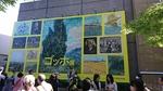 上野の森美術館・ファン・ゴッホ展