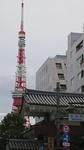 柴大門と東京タワー