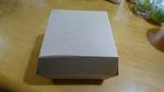 葉山珈琲ブランチ南部市場店の葉山牛ハンバーガーの箱