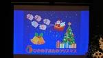 ピッコリーニクリスマスコンサート「5ひきのこぶたのクリスマス」」