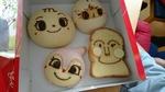 アンパンマンの仲間のパン