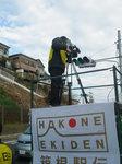 権太坂頂上のテレビカメラ