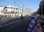 2013箱根駅伝往路、ダントツ東洋大