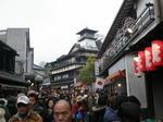 成田山門前町
