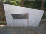 咸臨丸の碑