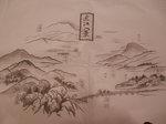 近江八景絵図