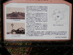 井戸と風車の説明板